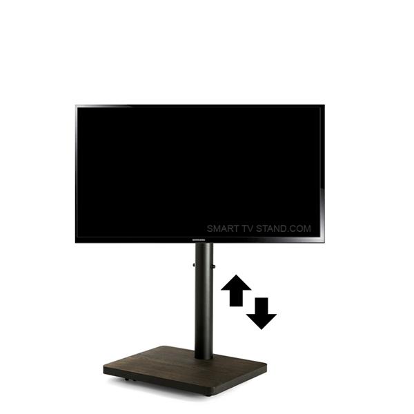 TV Stand - Svart oljad Ek - Justerbar - 32 till 65 tum